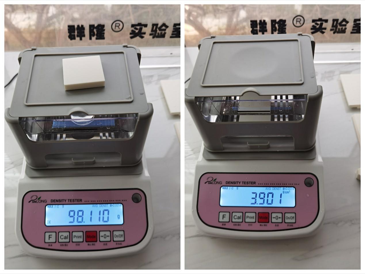 密度测试仪测量结果对比