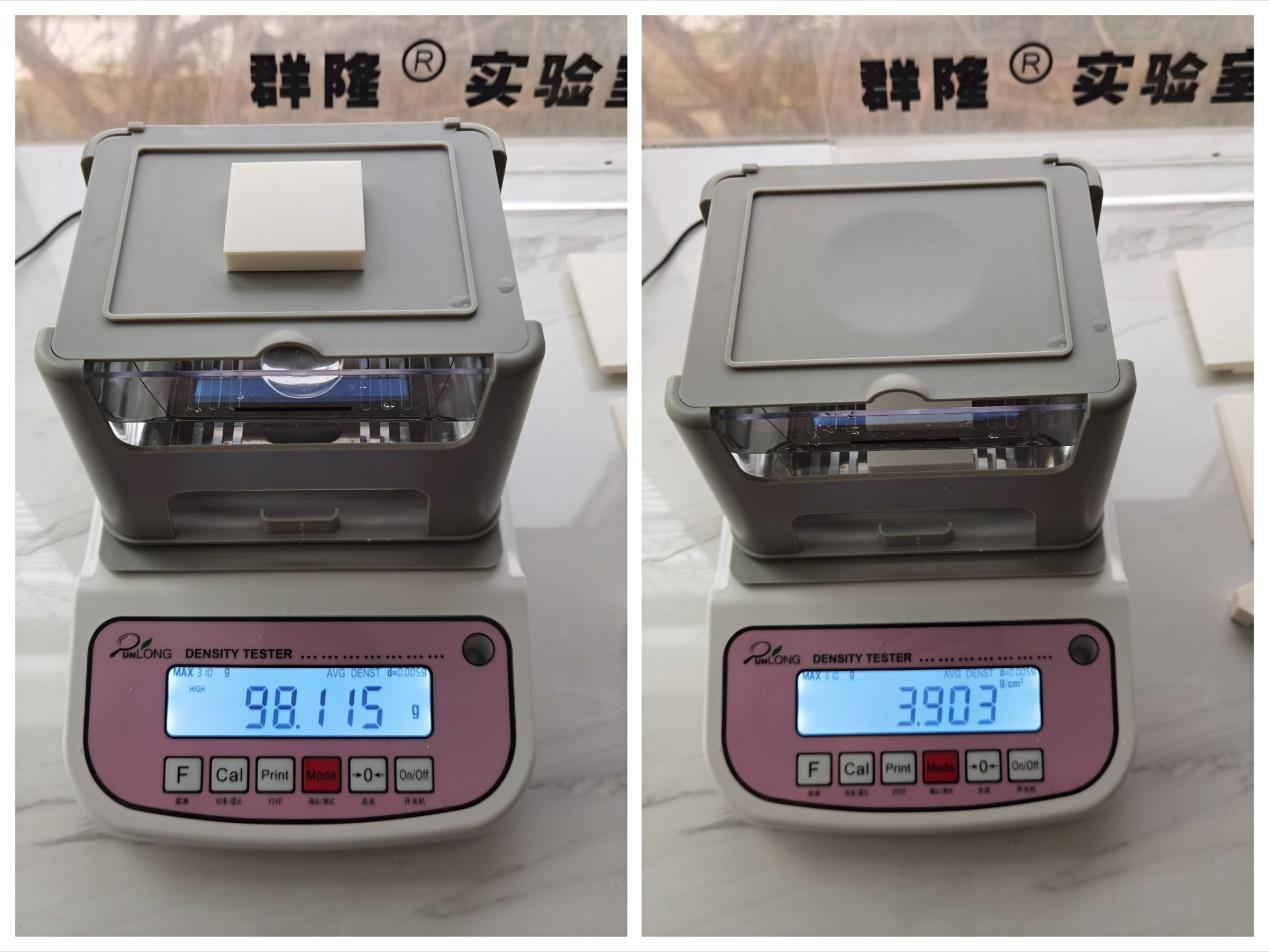 密度测试仪测量结果