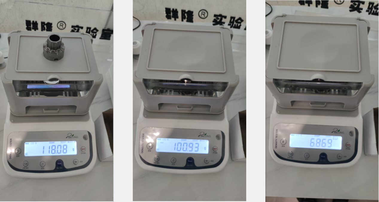 粉末冶金生胚密度仪