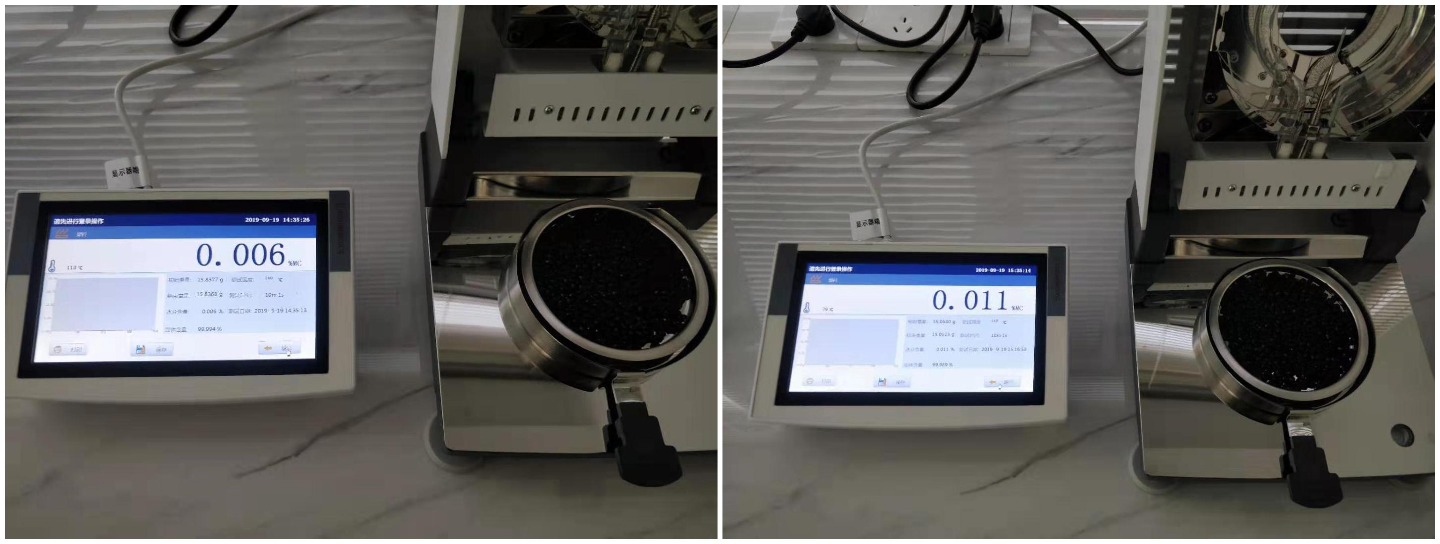 塑料水分仪测量结果